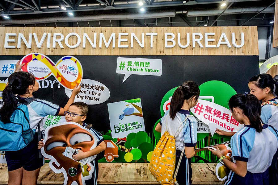 2016-Eco Expo-06.jpg