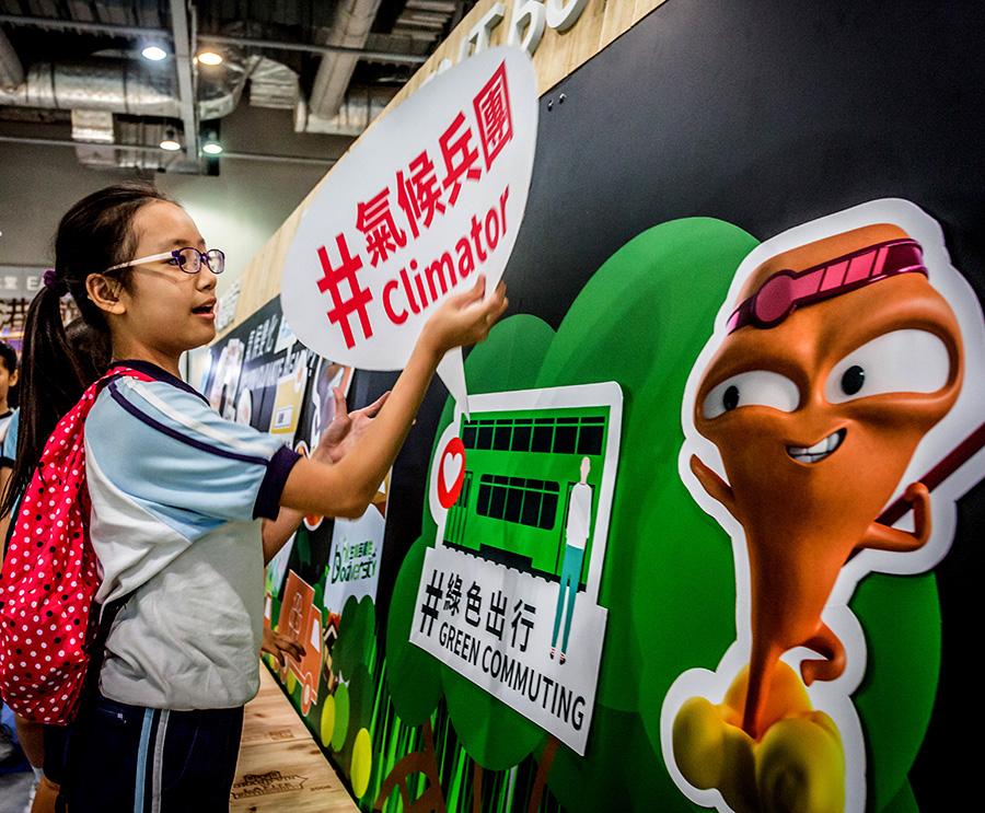 2016-Eco Expo-07.jpg