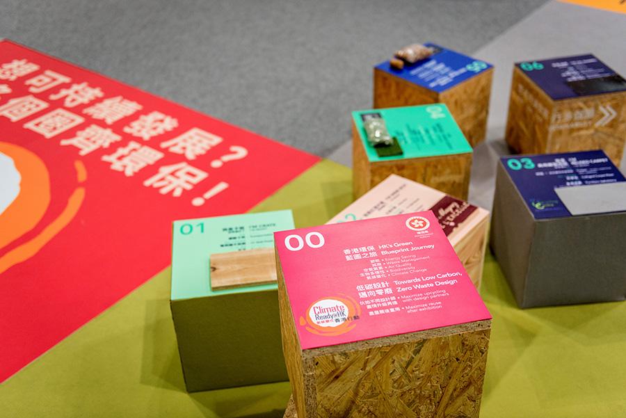 2016-Eco Expo-10.jpg