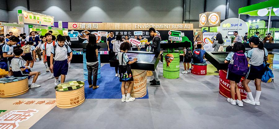2016-Eco Expo-09.jpg