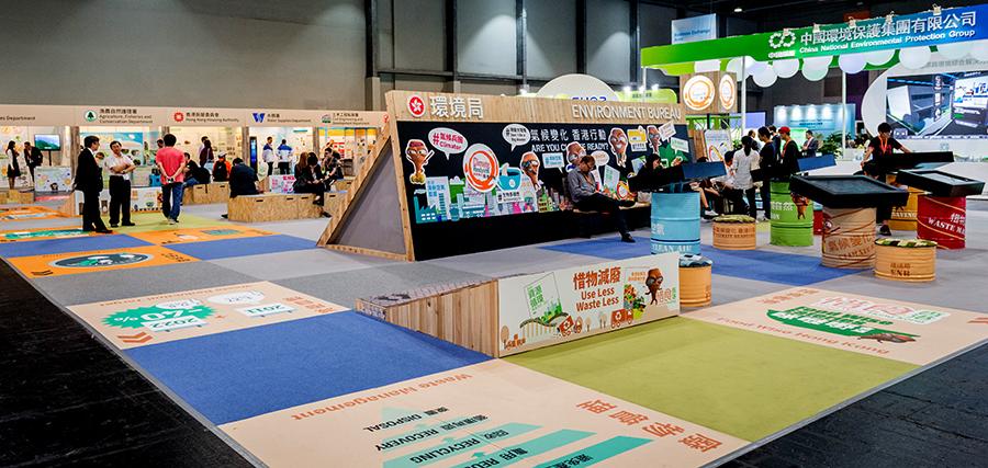 2016-Eco Expo-12.jpg