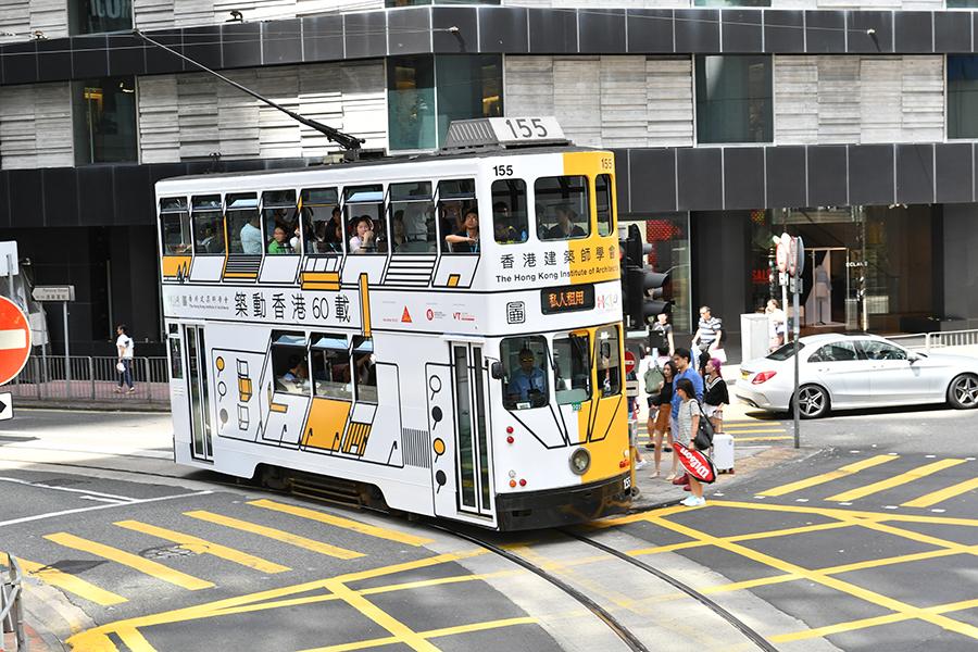 2016-HKIA Tram-04.jpg
