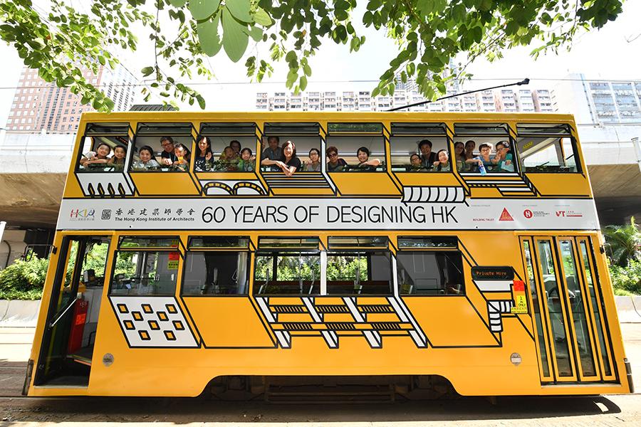 2016-HKIA Tram-03.jpg