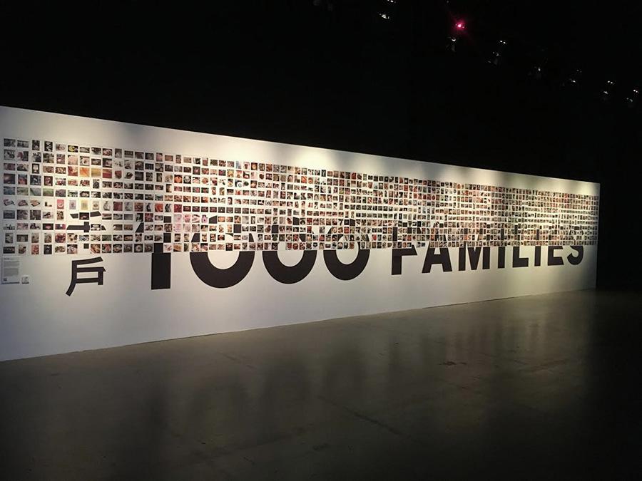 2016-1000Families-02.jpg