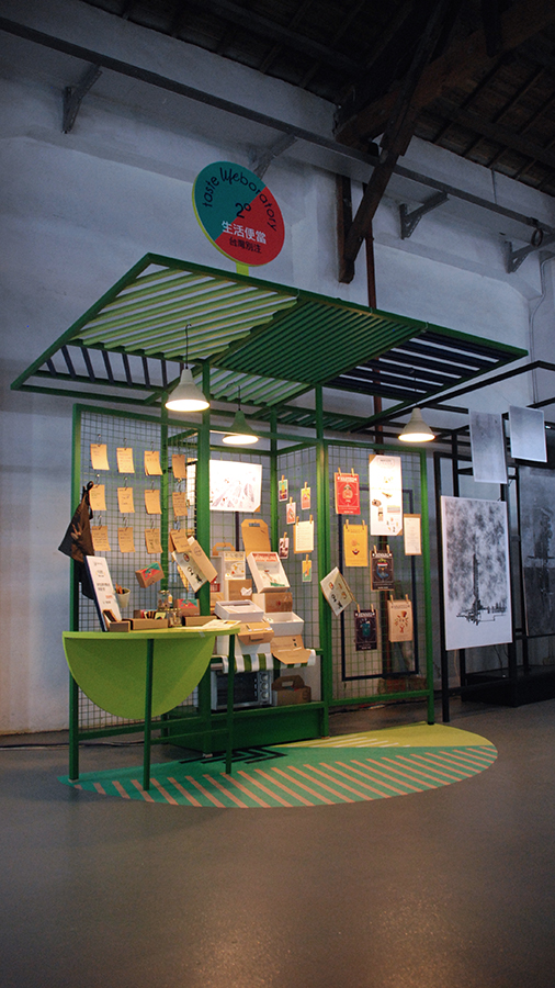 2016-HKIA Taiwan Exhibition-05.jpg