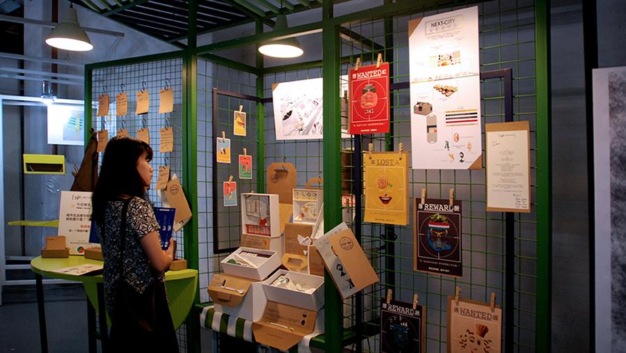 2016-HKIA Taiwan Exhibition-06.jpg