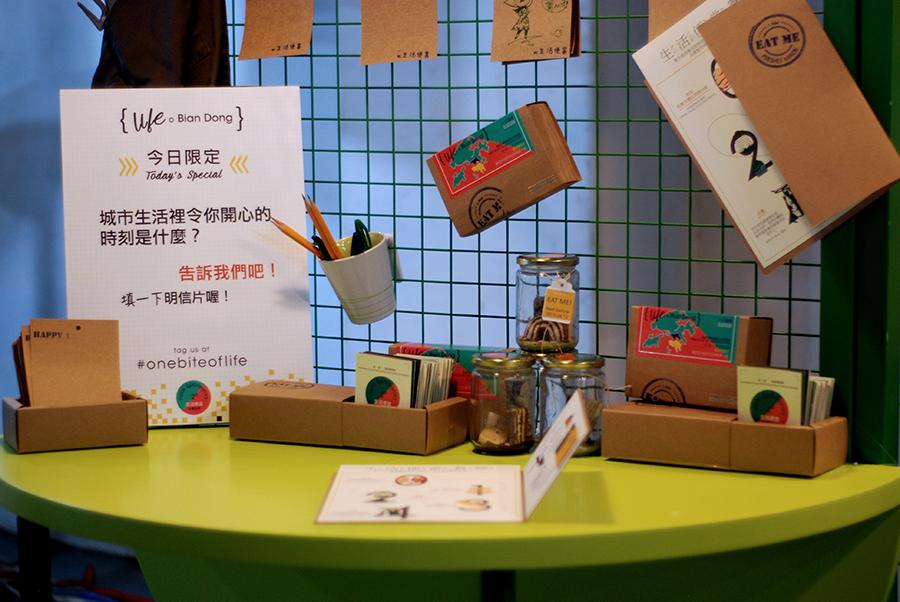 2016-HKIA Taiwan Exhibition-08.jpg