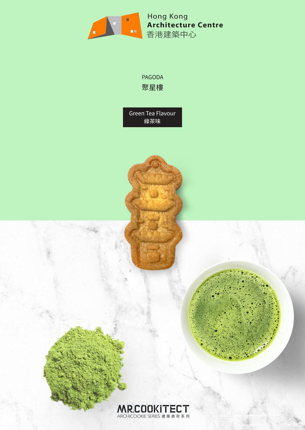 20160825-cookie flavour3.jpg
