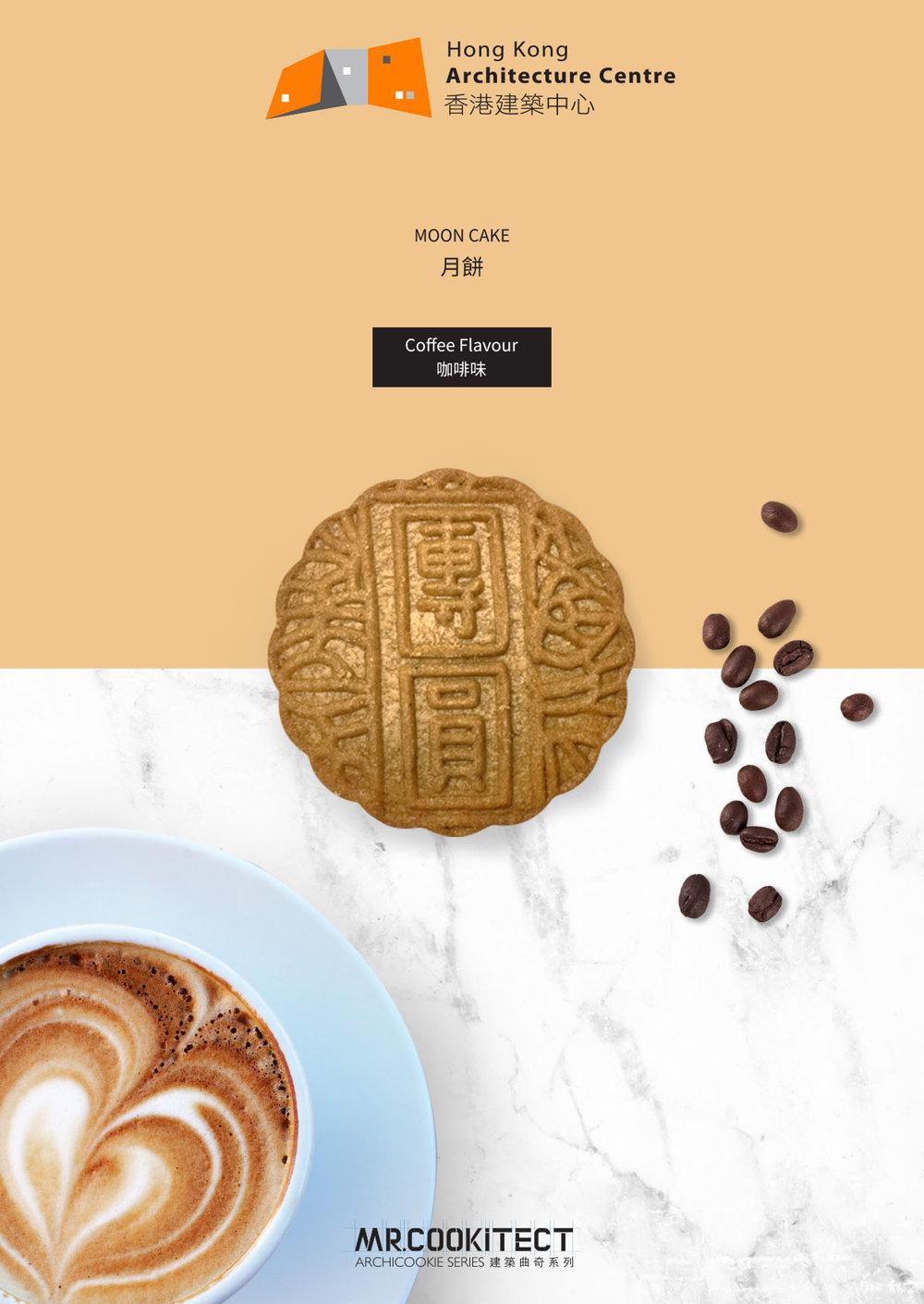 20160825-cookie flavour4.jpg
