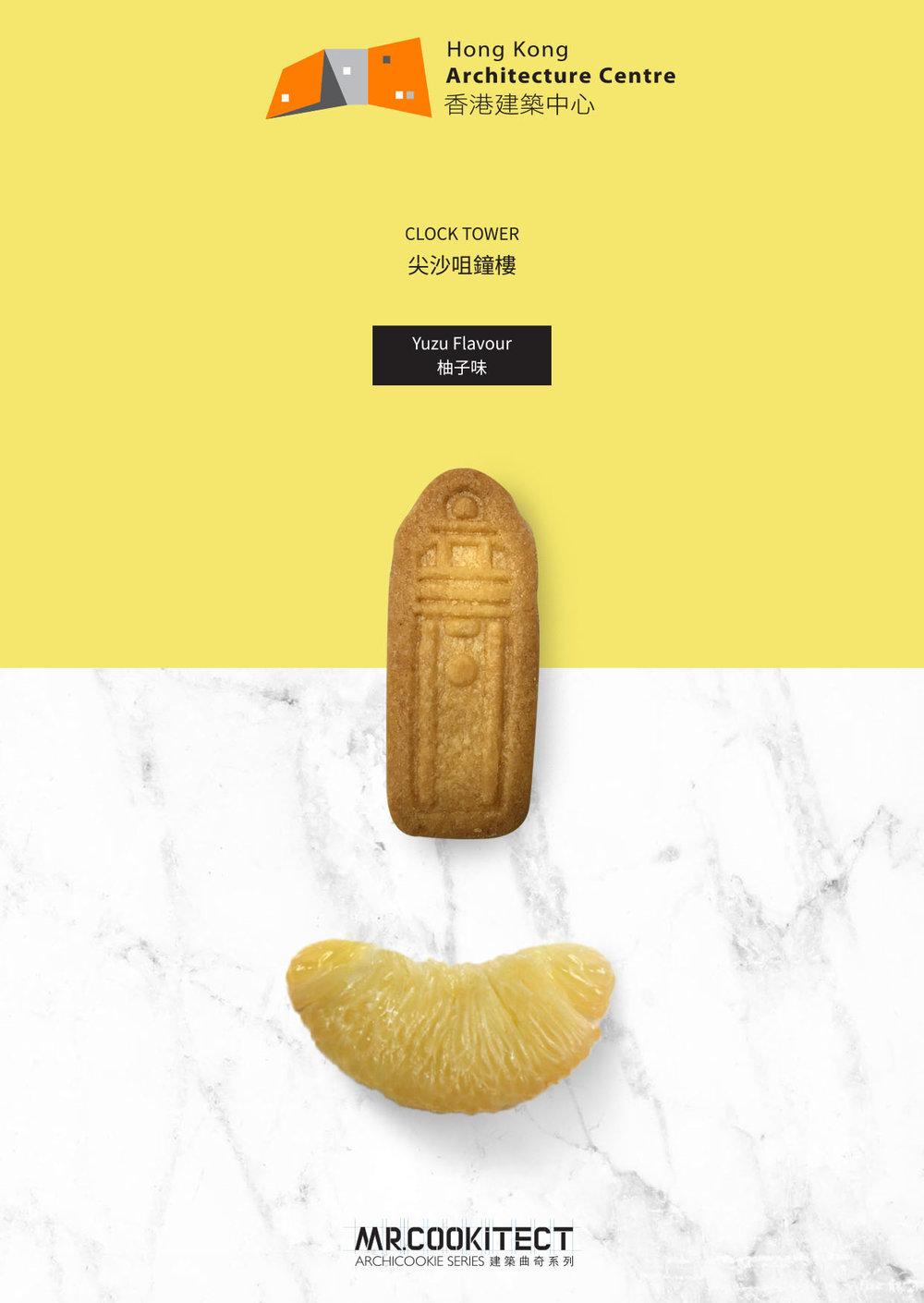 20160825-cookie flavour5.jpg