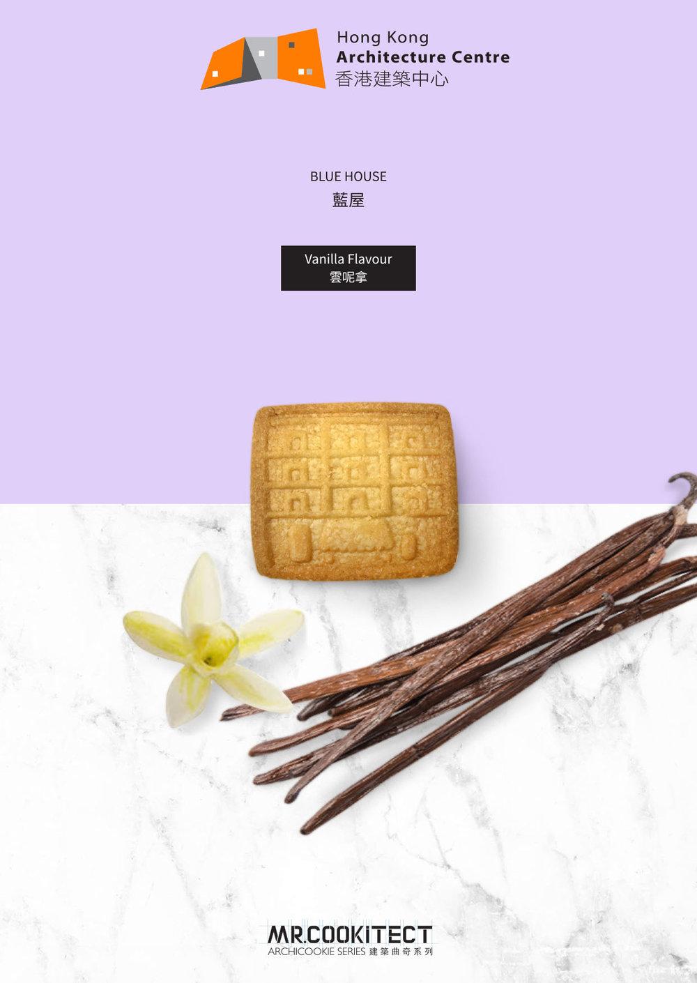 20160825-cookie flavour6.jpg