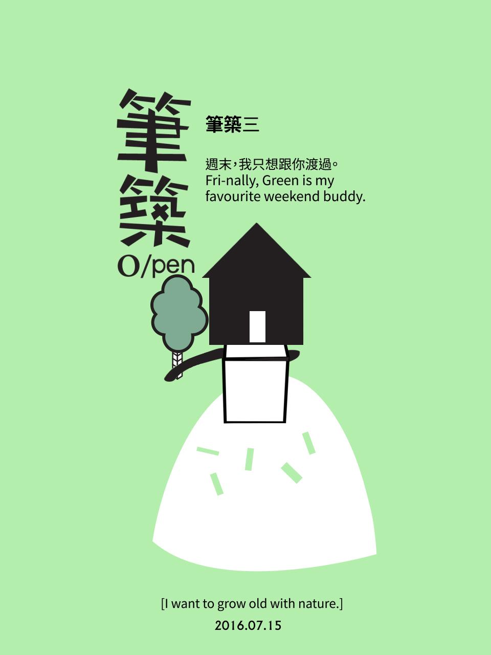open-03.jpg