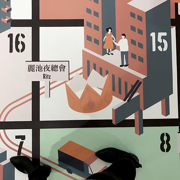 2017-HKAC Oil Street-10.JPG