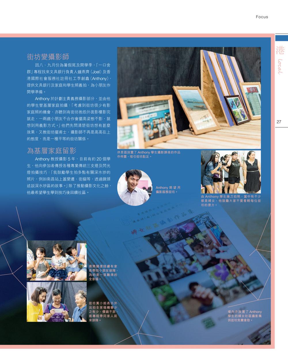 page028.jpg