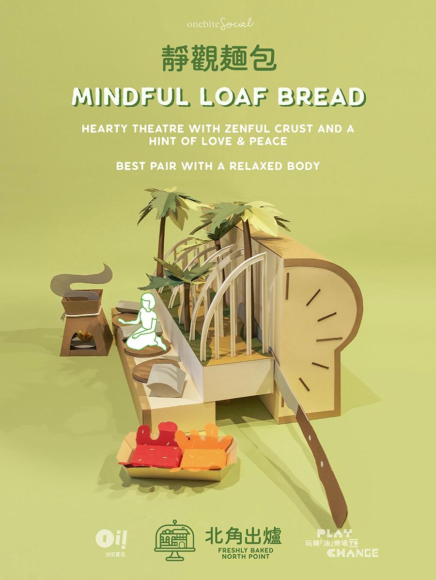 original-key_visual-bread_-w.jpg20170904-8290-53grr5.jpg