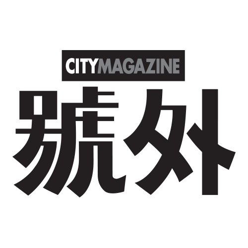 city-magazine.png