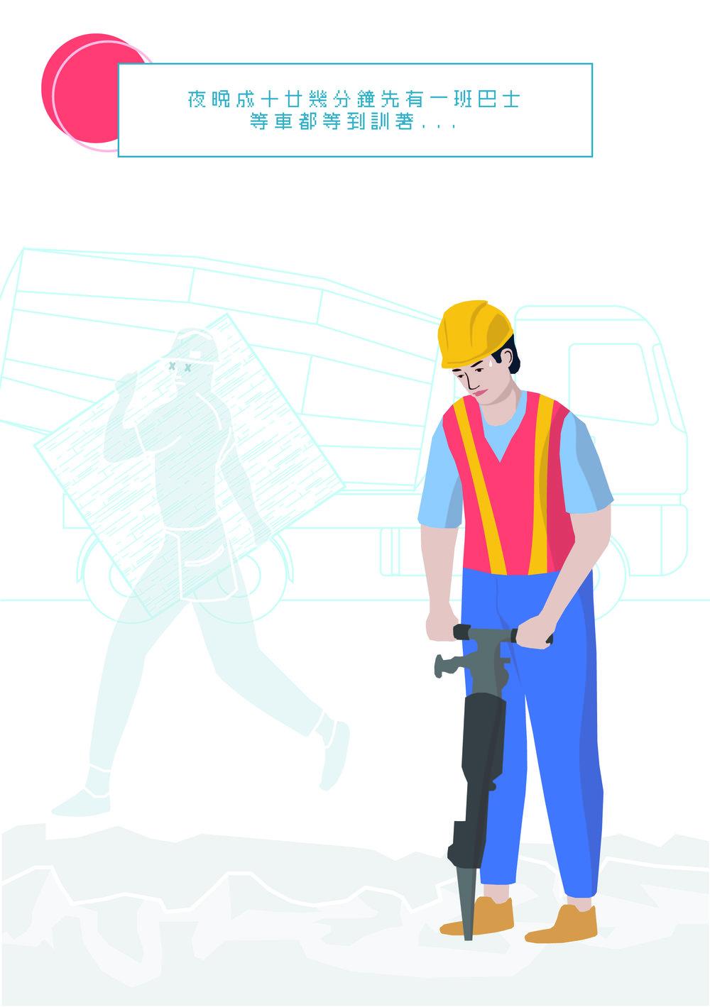 officeworker&construction worker-10.jpg