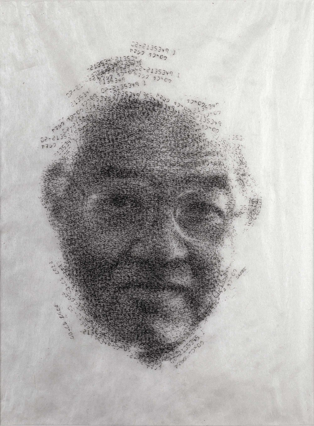 SABURO   2001 H45, W35 cm Japanese paper, graphite Private collection