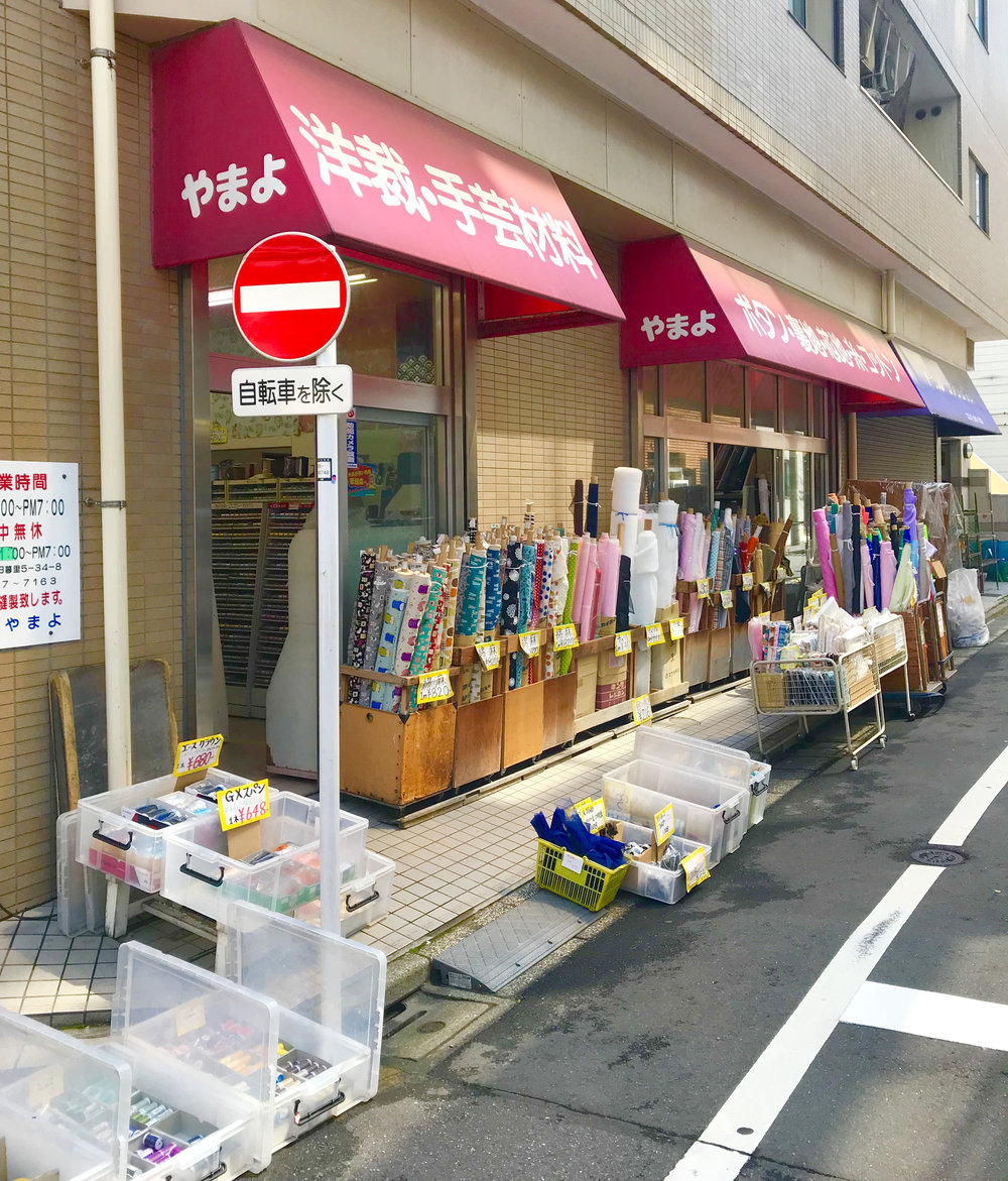 A shop in Nippori Textile town.