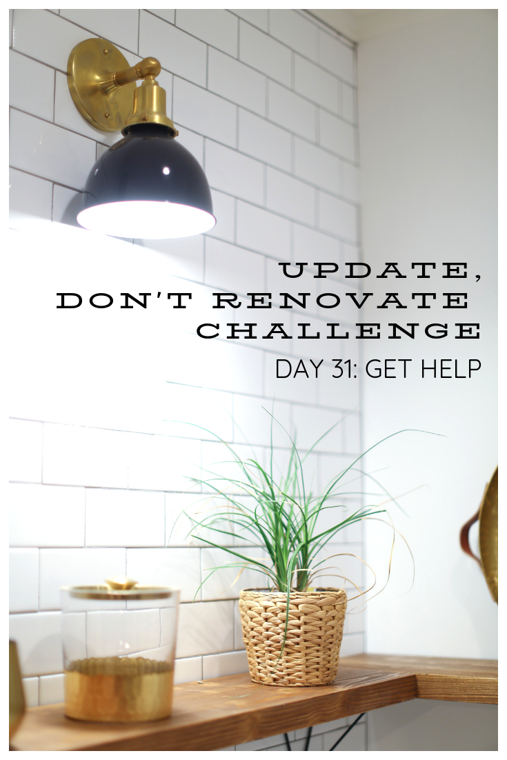 UPdate, Don't Renovate Challenge DAY 31