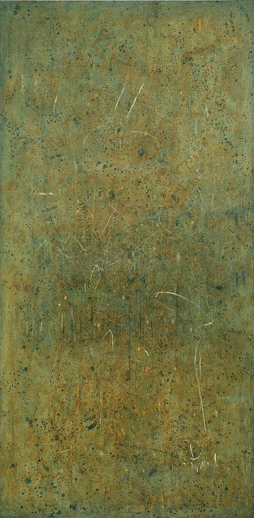 Främmande Mark  (2012), oil on canvas