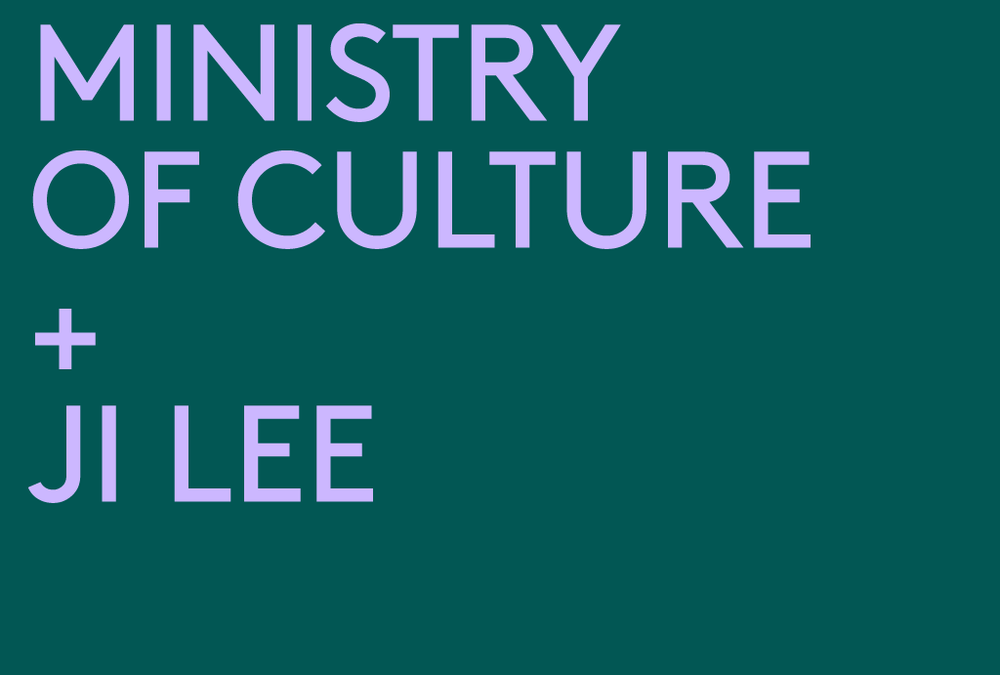 Our Ministry of Culture invited Ji Lee, Creative Lead of Facebook, to give a talk about the transformative power of personal projects. Check it out.