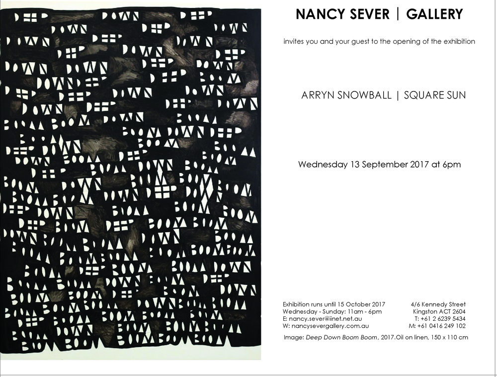 NSG.Snowball electronic exhibition invitation.jpg