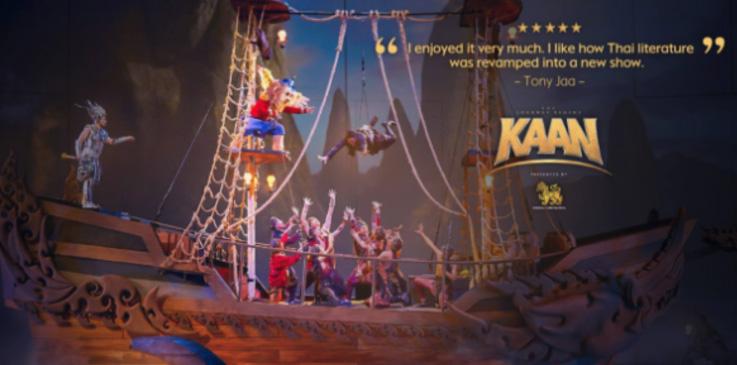 Thai theatre