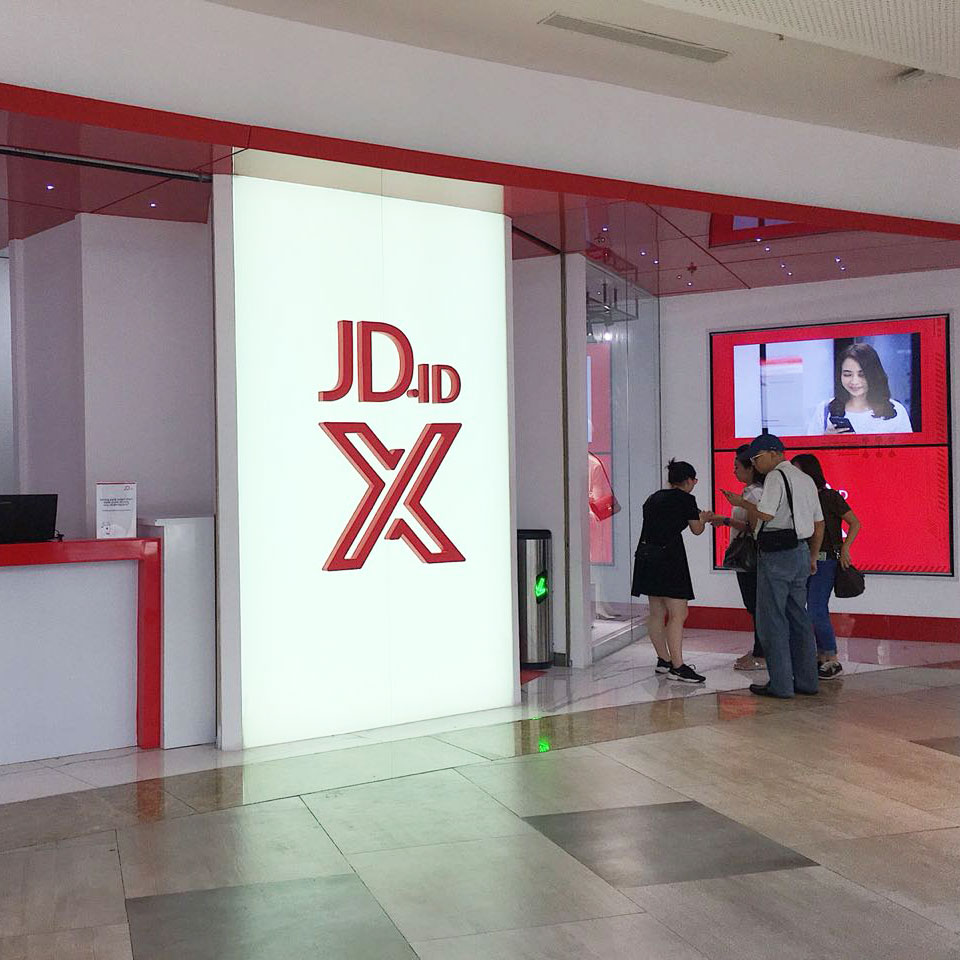 JD unmanned store