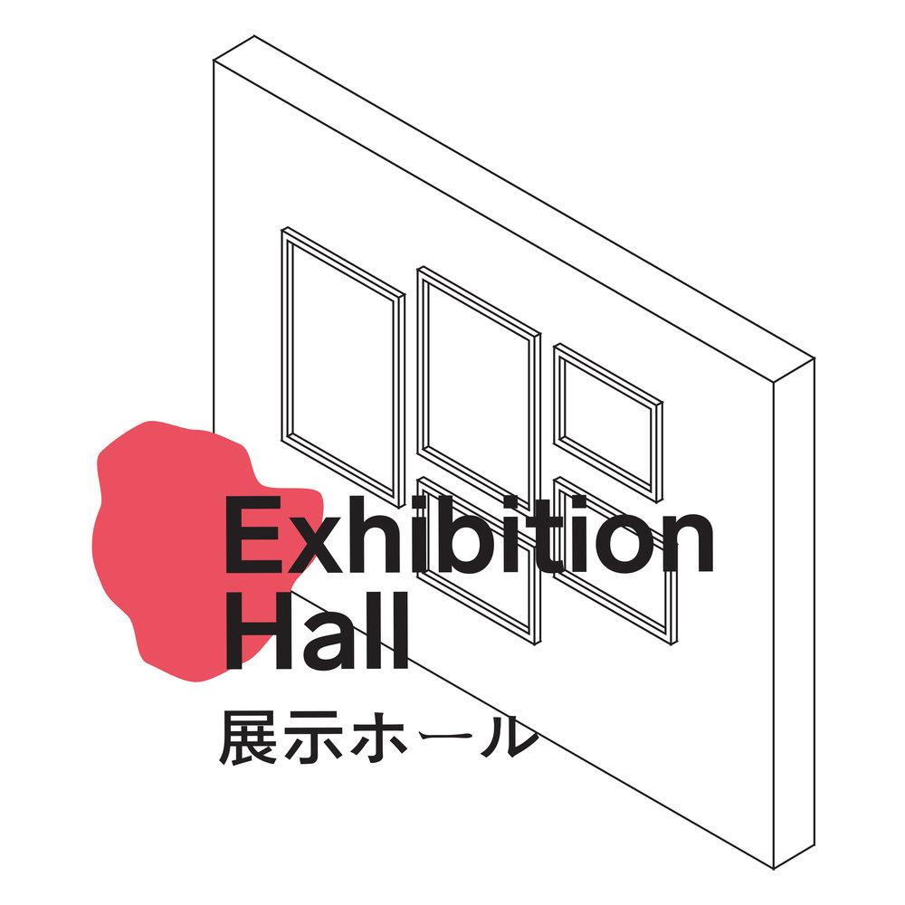 Tokyo_Pop_Lab_Exhibition_Hall.jpg