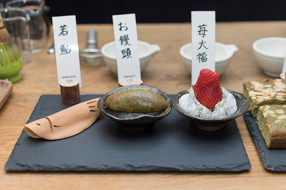 Selection of Japanese sweets
