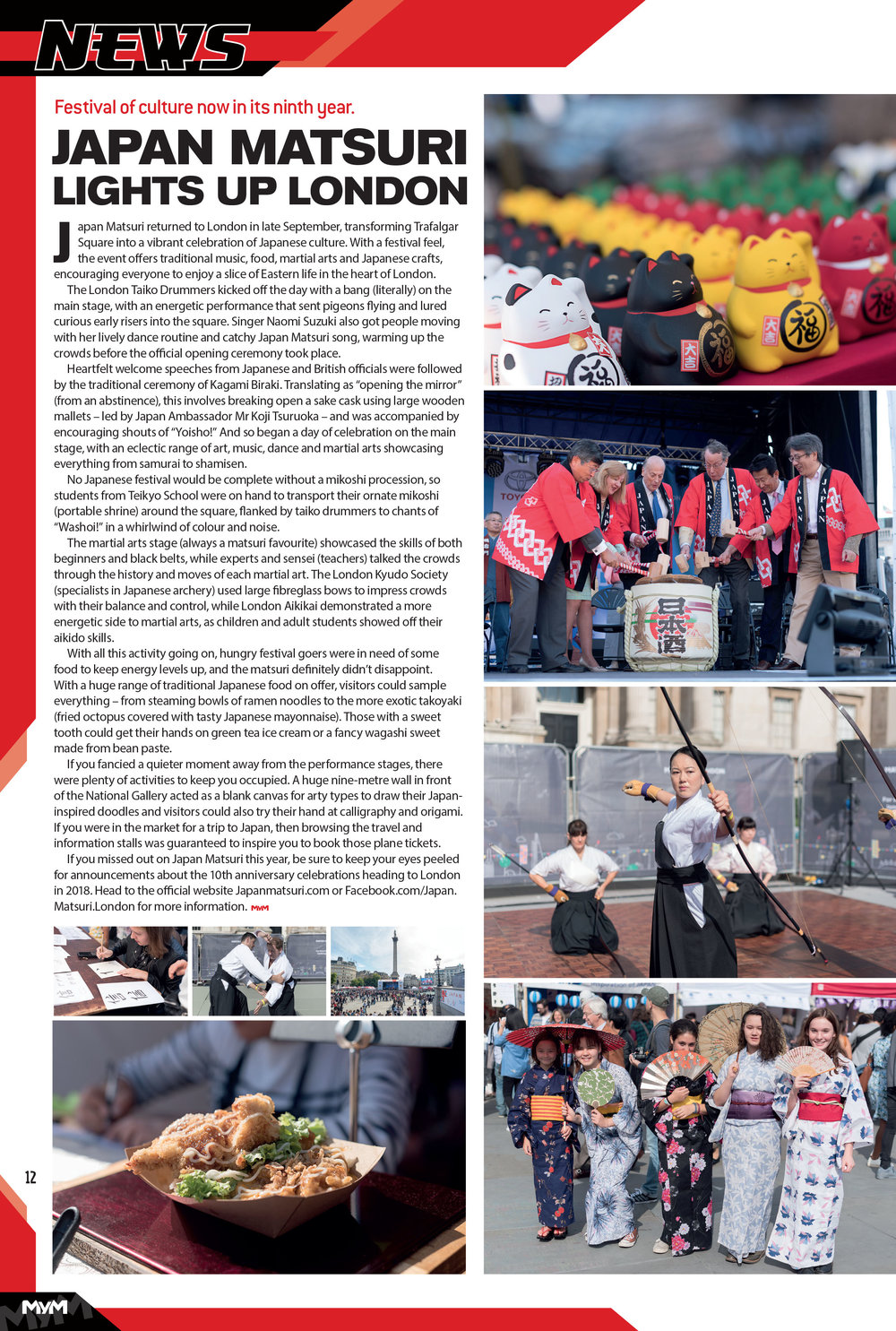 Event Review & Shoot for London's Japan Matsuri