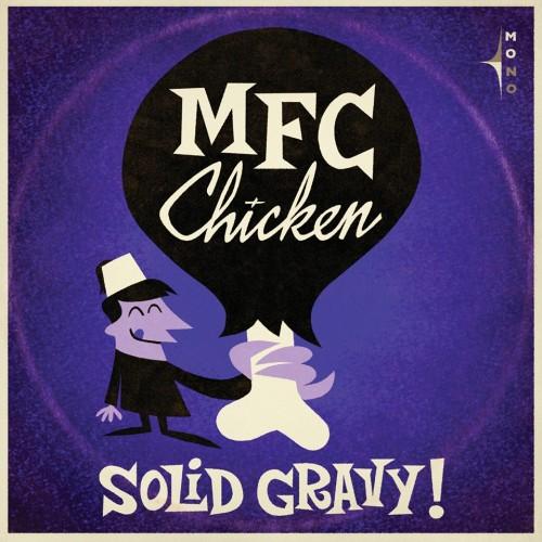 mfc_solid_gravy.jpg