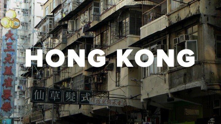 HongKong_Thumb