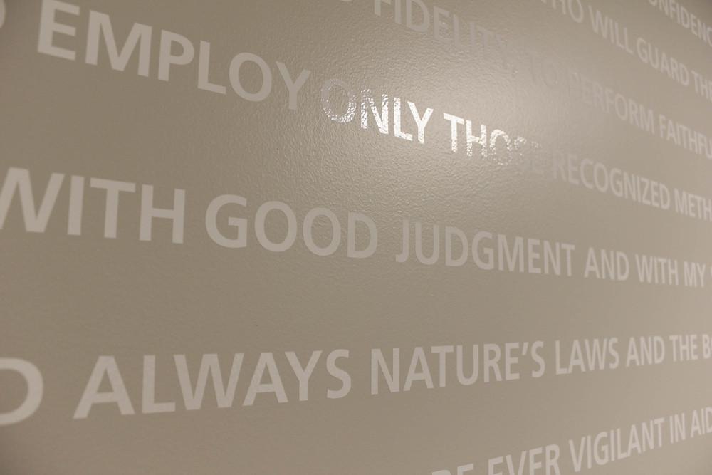 Oath wall 1.jpg