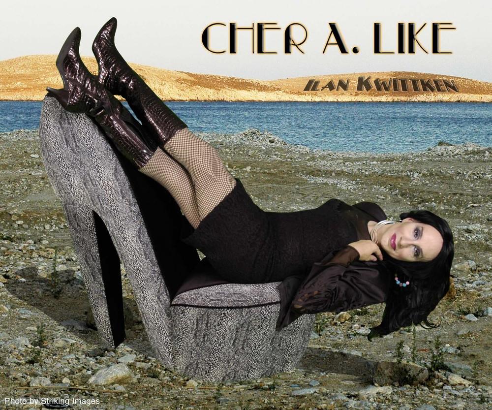 Ilan-Cher Upside.jpg