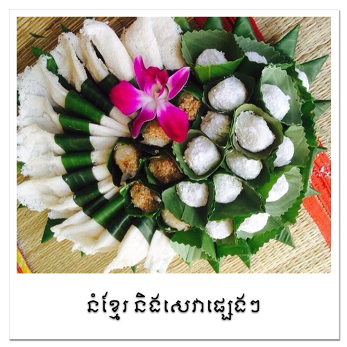 KHMER CAKE AND MORE Learn more