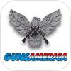 GunsAmerica100.png
