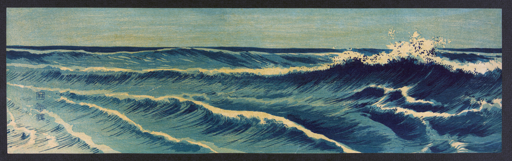 Hatō zu(Waves) by Uehara Konen, 1878-1940,Woodblock print.