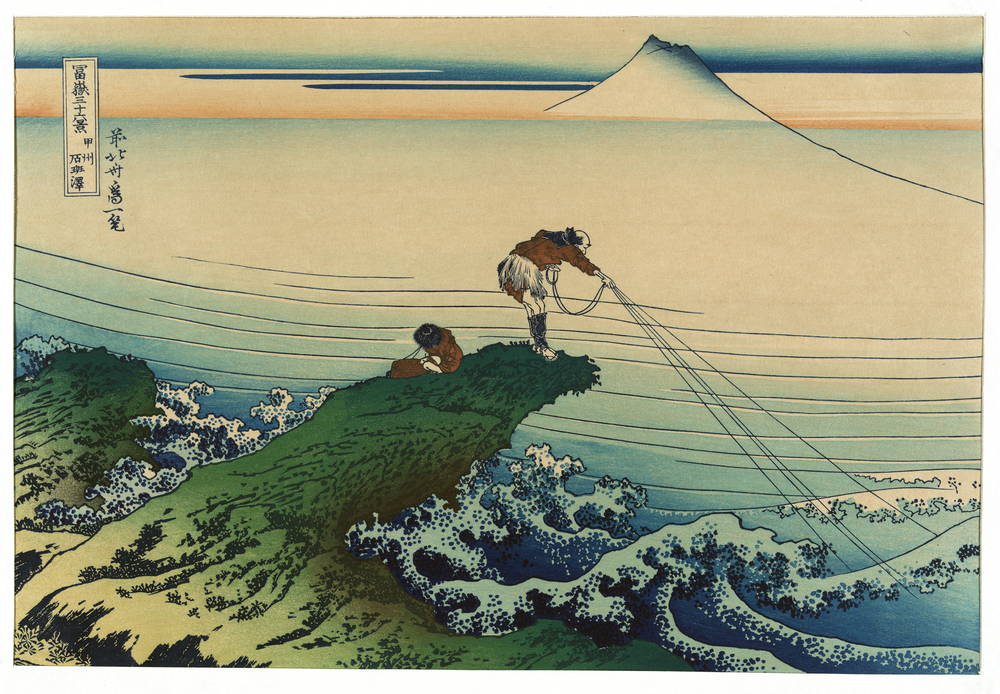 Koshu Kajikazawa By Hokusai Made Between 1890 And 1940 Color Woodblock Print