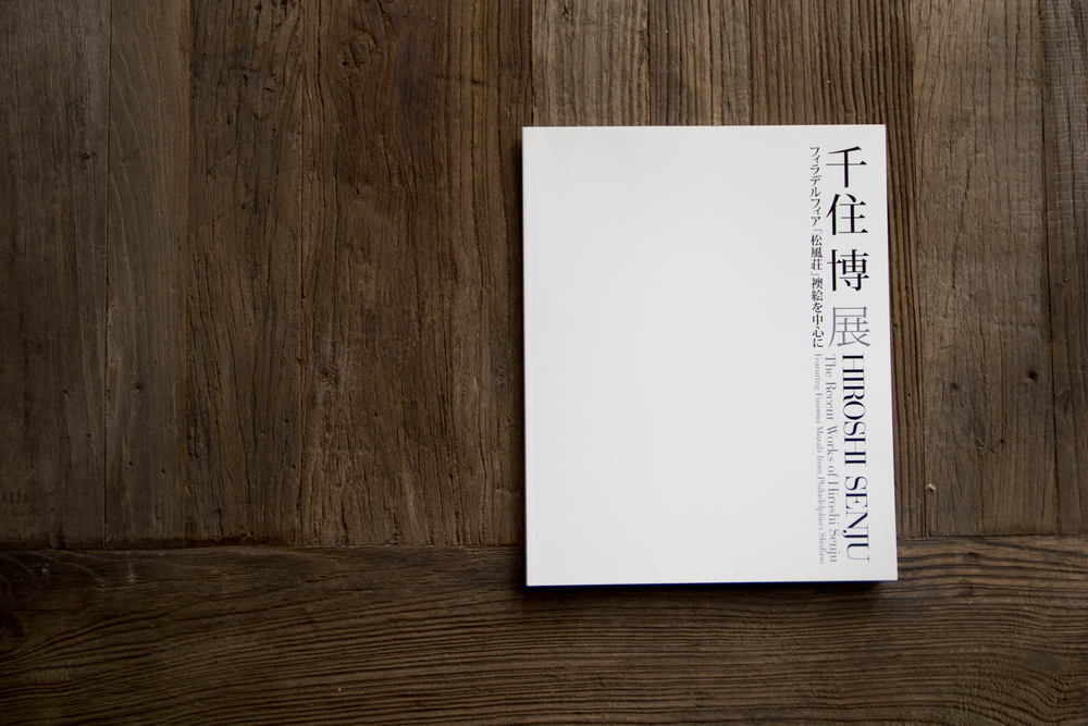 rikumo-hiroshisenju-book