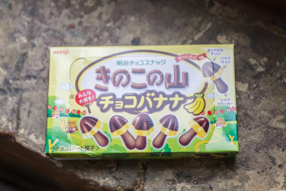 rikumo-japanesecandy-banana