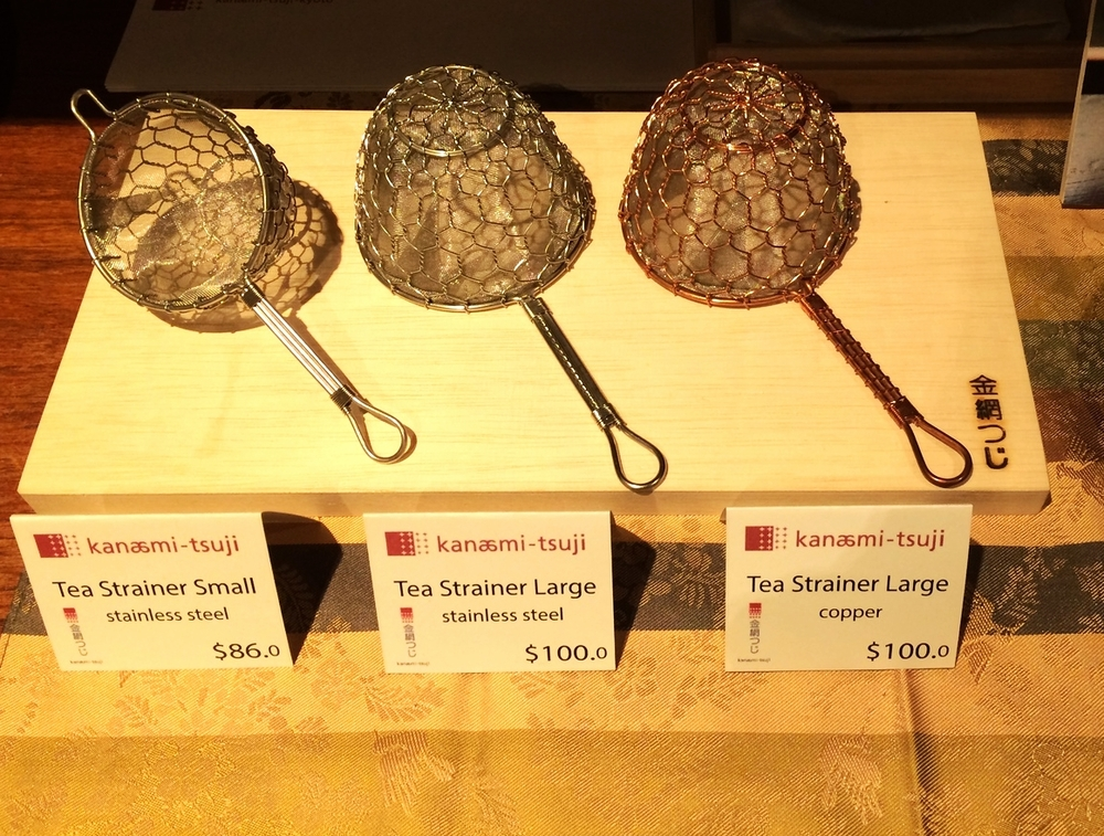 Ippodo carries a wide variety of tea accessories from tea strainers (above) to bamboo whisks.