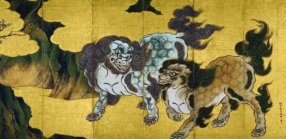 Chinese Lions, late 16th century. Kano Eitoku, Japanese 1543-1590, Photo courtesy of the Philadelphia Museum of Art.