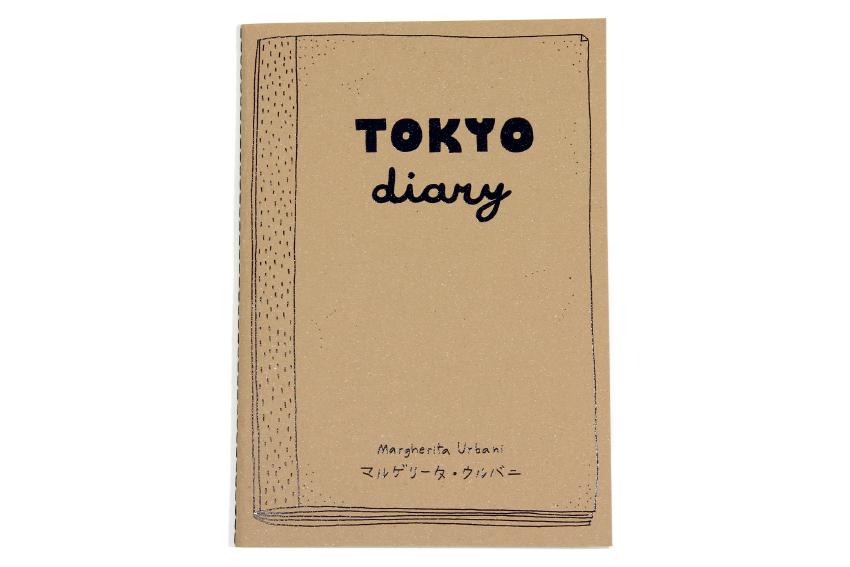 tokyodiary_00.jpg