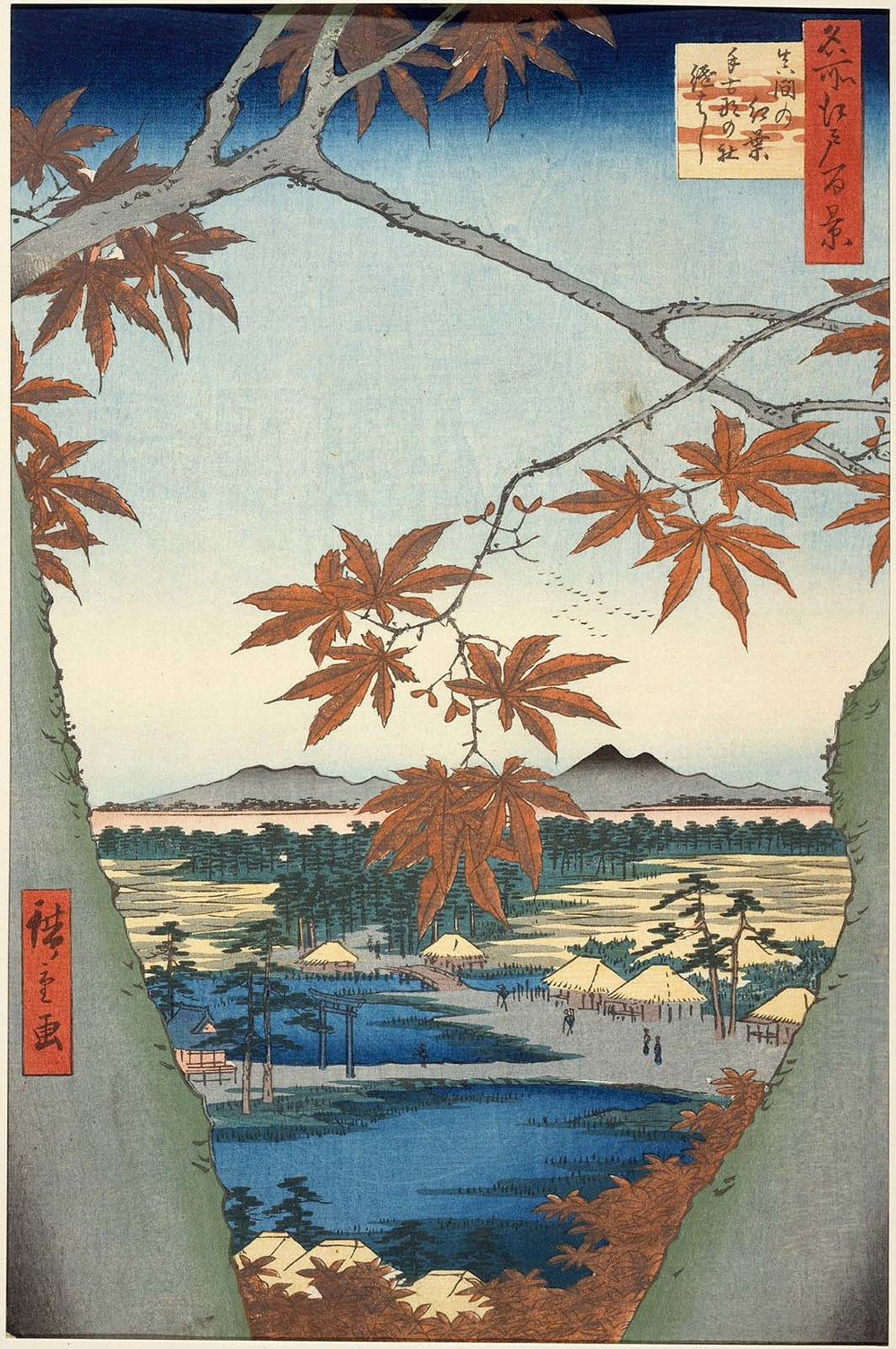 Maple Trees at Mama, by Hiroshige-ga. Brooklyn Museum.