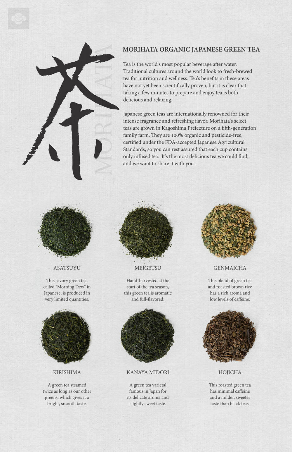 morihata-tea-rikumo-organic