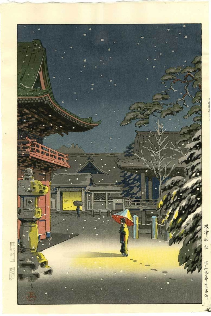 "Koitsu Tsuchiya, ""Snow at Nezu Shrine"" (1934)"