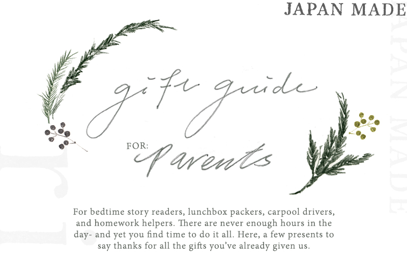 Gift-Guide-1_01.jpg