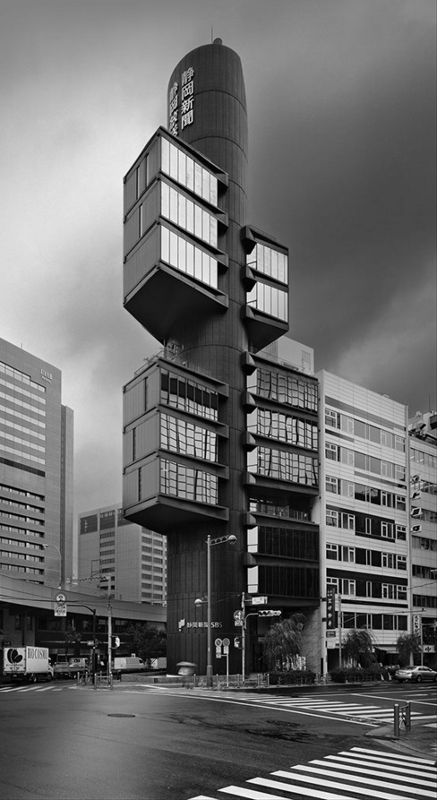 Shizuoka Broadcasting Building, 2007.  Photo by Vincent Feldman